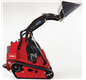 Toro Exclusive Vertical Lift Loader Arm Design